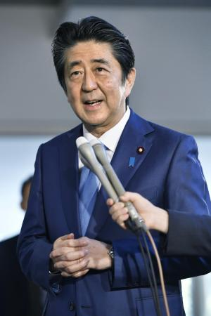 2887 days: Abe becomes Japans longest-serving premier