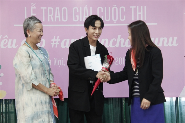 Sơn wins first prize for safety of women competition