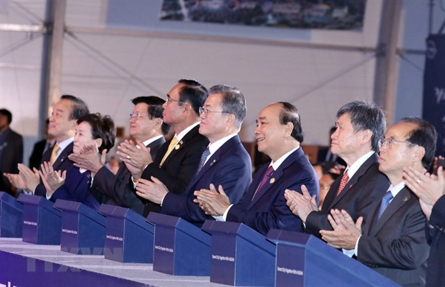 PM Nguyễn Xuân Phúc attends groundbreaking ceremony of smart city in Busan