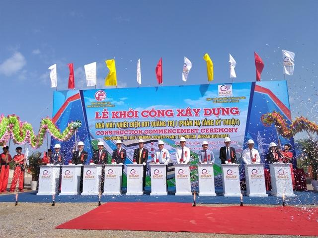 Construction on Quảng Tri 1 thermal power plant kicks off