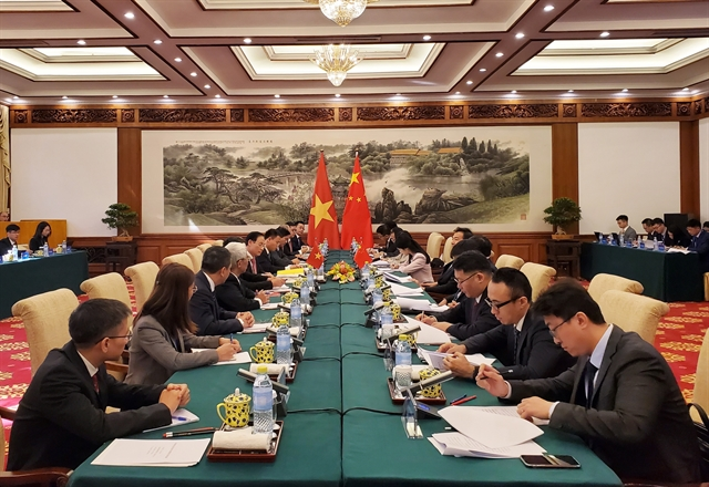 Vietnamese Chinese deputy foreign ministers talk bilateral ties