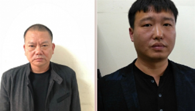 Two wanted Chinese criminals arrested in Hải Phòng