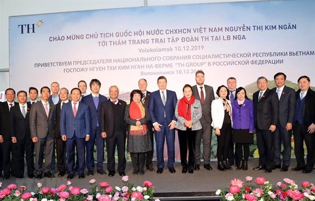 NA leader visits Vietnamese embassy TH Groups project in Russia