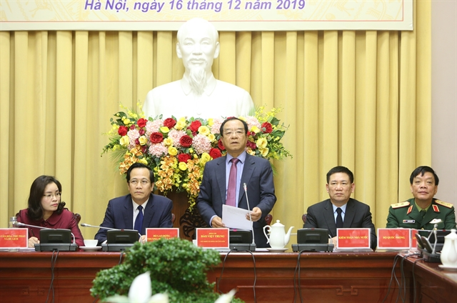 Presidential Office announces promulgation of 11 new laws
