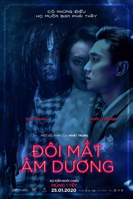 Tết holiday to be haunted by Vietnamese horror film