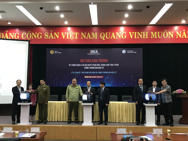 MoIT launches sites to deal with e-commerce disputes counterfeit goods