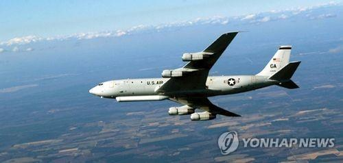 US flies 4 spy planes at same time amid concern about N.K Christmas gift