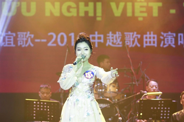 Singing contest strengthens friendship between Việt Nam China