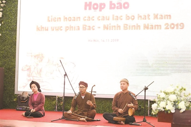 Busker competition held in Ninh Bình