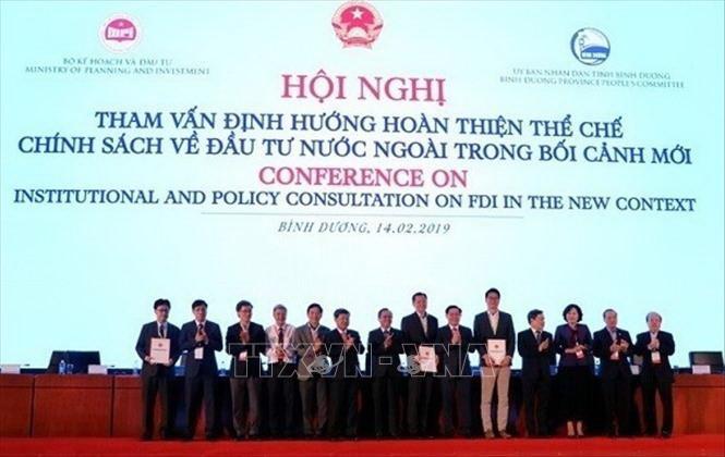Bình Dương investors meet discusses FDI policy