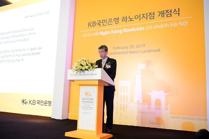 Kookmin Bank opens first branch in Hà Nội