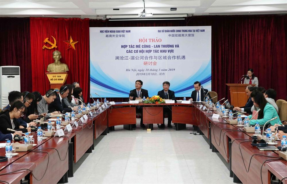 Seminar discusses Mekong-Lancang cooperation opportunities