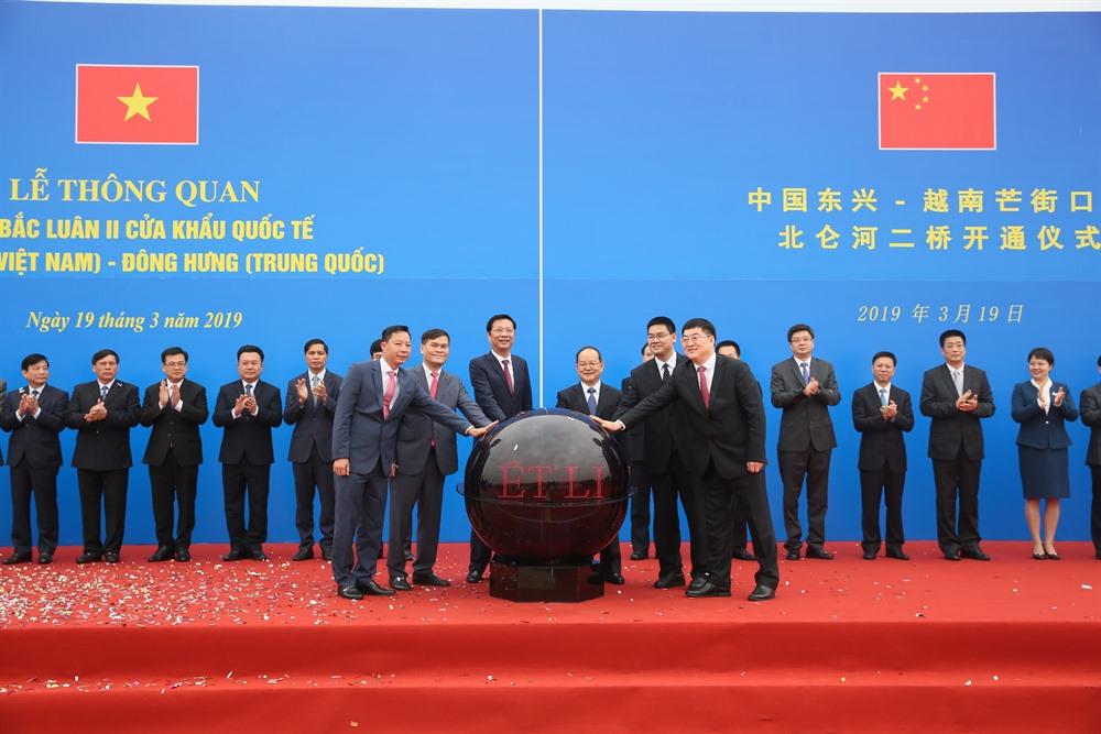 Việt Nam - China customs clearance launched via Bắc Luân II Bridge