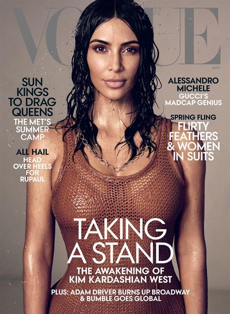 Kim Kardashian studying law wants to become attorney