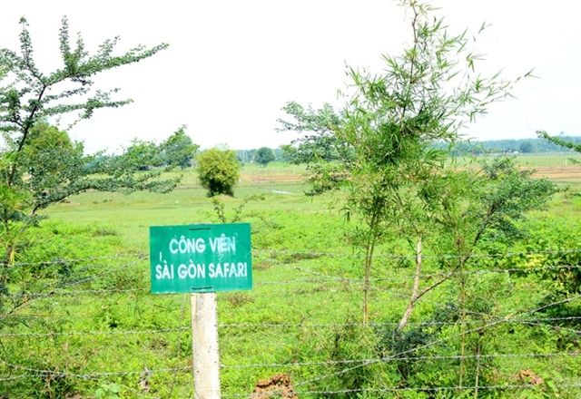 HCM City seeks investment in Sài Gòn Safari Park