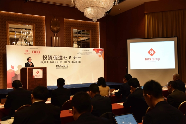 Japanese investors need more information about VNs property market