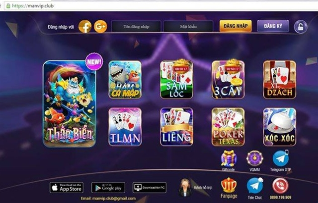 Gambling website taken down ring busted