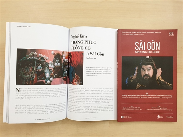 New book on Sài Gòn culture lifestyle released