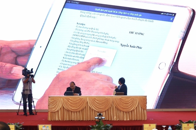 The national public services portal soon opens this year