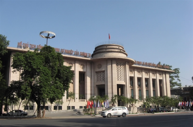 State Bank of Việt Nam gains top ranking in PAR