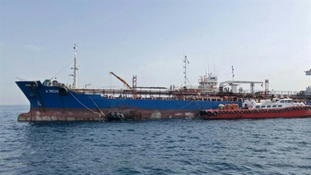 UAE to present findings of tanker attacks probe to UN