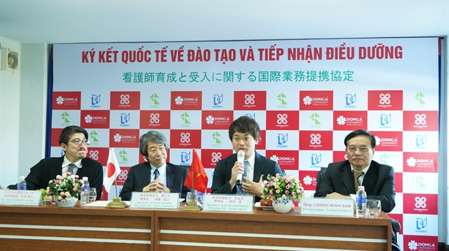 Japanese firms to recruit graduates from Đà Nẵng College