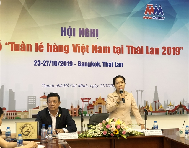 HCM City to organise first Vietnamese Goods Week in Thailand