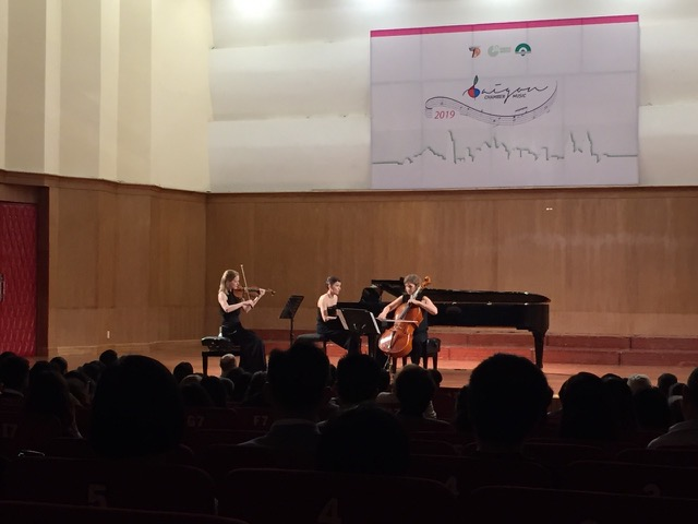 Saigon Chamber Music features and nurtures young talents