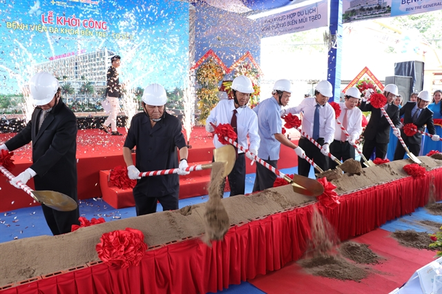 Bến Tre to build new 450-bed general hospital