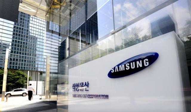 Samsung CT alerts investors of Vietnamese company using its brand
