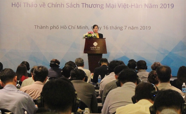 VN South Korea trade investment ties on strong footing: seminar