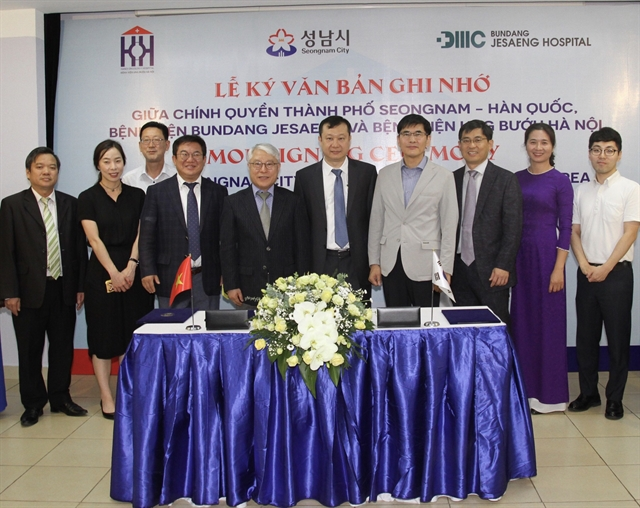 Hà Nội Oncology Hospital signs deal with Korean partners