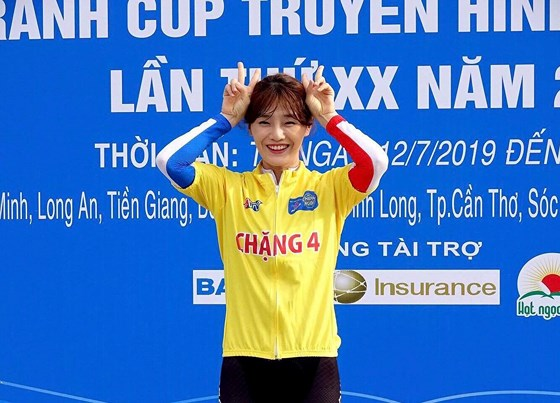 Kim Hyun Ji wins An Giang Television International Cycling event