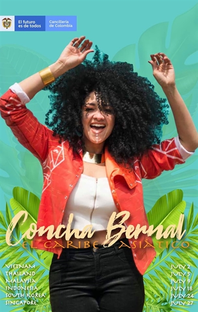 Colombian artist to perform at Youth Theatre