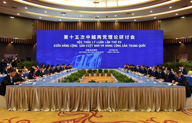 Vietnamese Chinese parties hold 15th theoretical workshop