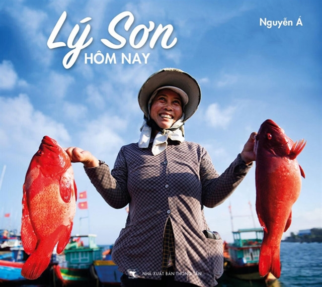 Photo book on Lý Sơn Island released