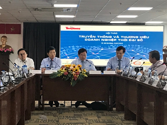 Comprehensive policy needed in time of digital communication economy: forum