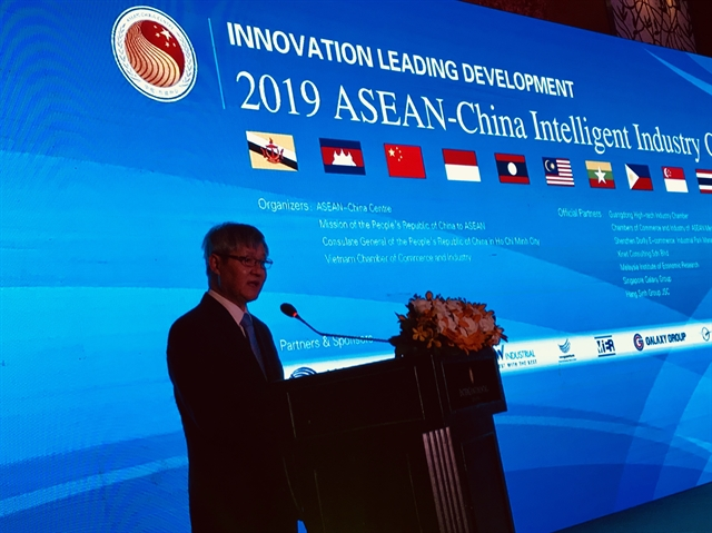 Policies promoting new technologies urgently needed in ASEAN region