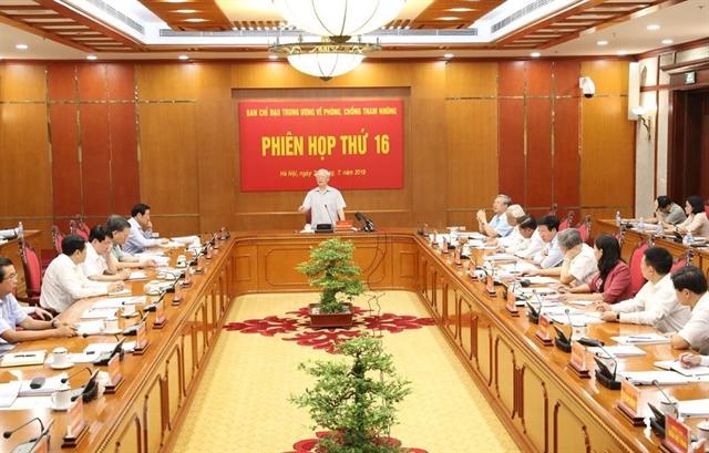 Anti-corruption push requires constant effort: General Secretary