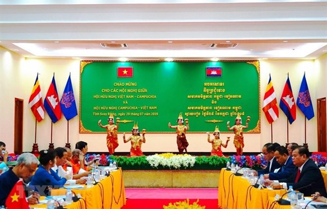 Vietnam Cambodia friendship associations issue joint statement