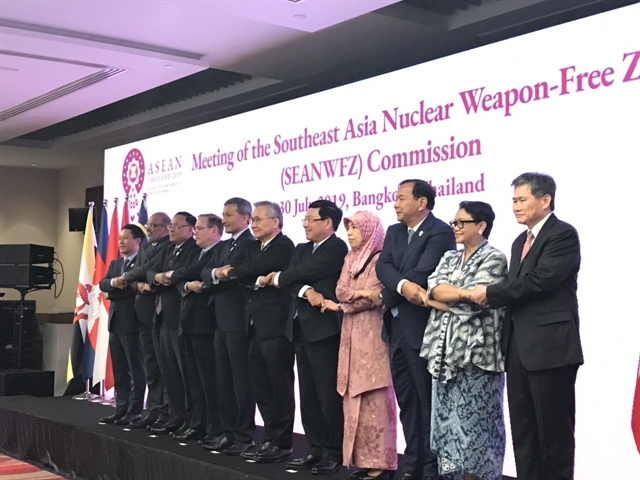 ASEAN urged to intensify cooperation in ensuring nuclear safety security