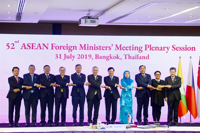 Việt Nam voices concern over developments in East Sea at AMM-52