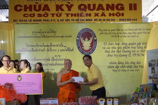 Thai community in HCM City helps needy children