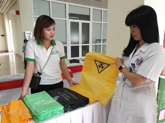 Hospital to use biodegradable bags to reduce plastic waste