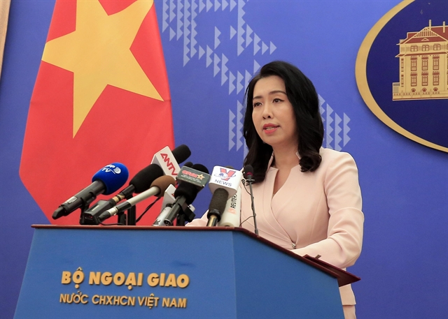 China survey ship withdrawn from Vietnamese waters: Foreign ministry