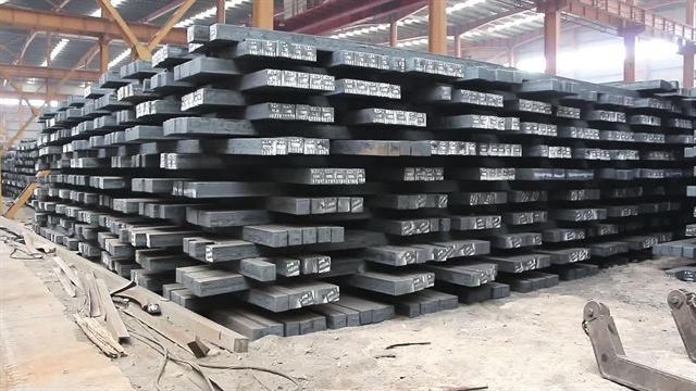 MoIT begins final remedies review for imported steel billets and bars