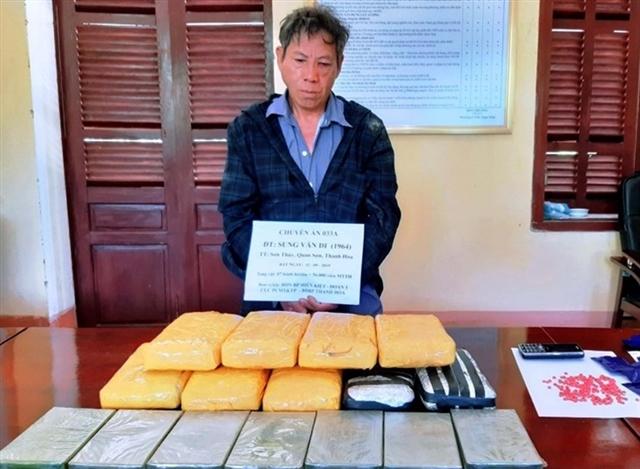 Thanh Hóa border force arrests heroin trafficker