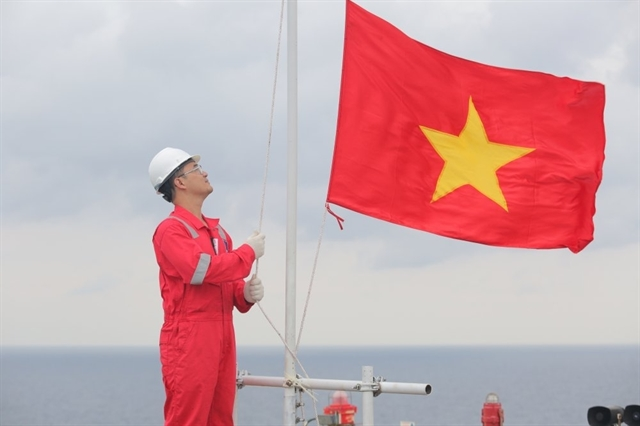 PetroVietnam releases statement on unofficial information related to its projects