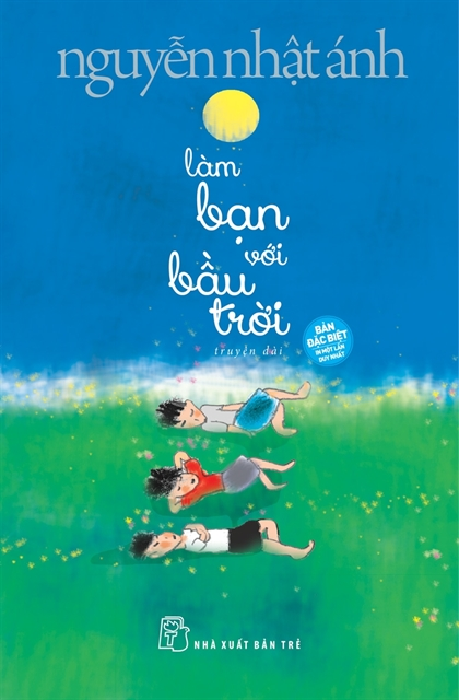 Writersnew childrens book features dreams of boy with disabilities