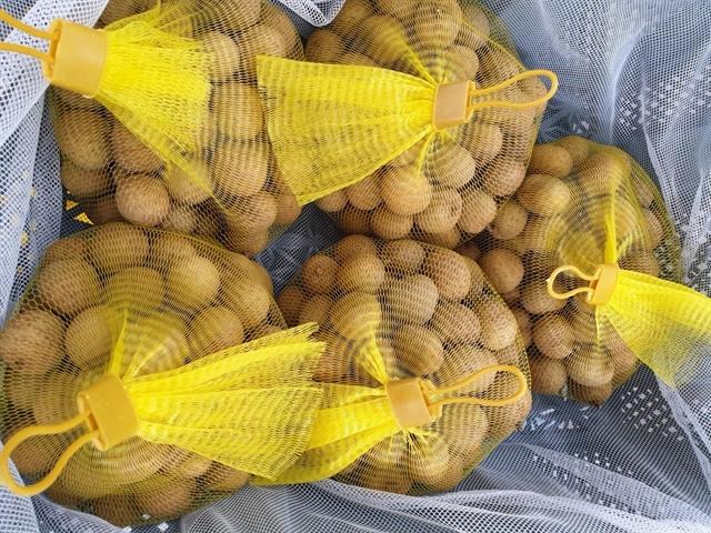 Trade Office warns of packaging mistake onlongan exports to Australia